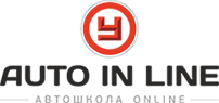 Автошкола онлайн в Бахчисарае